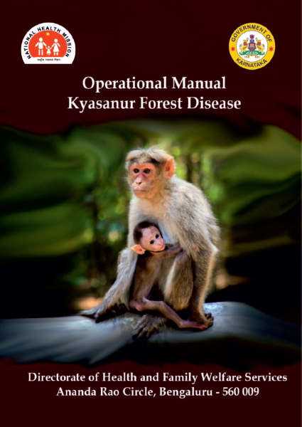 Operational_Manual_Kyasanur_Forest_Disease_DHFWS_2020_TEASER_600x425